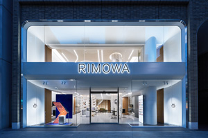 RIMOWA Celebrates Its Tokyo Flagship With A Star-Studded Evening In Ginza