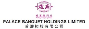 Palace Banquet Holdings Limited announces its subscription results