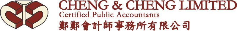 Hong Kong Codification of Transfer Pricing Law by Cheng & Cheng Taxation Services