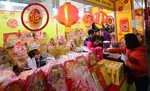 Spring fair to offer goods for Tet