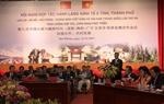 Viet Nam, China boost border co-operation
