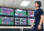Little movement forecast for Vietnamese stocks