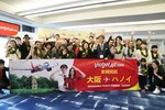 Vietjet's first direct flight from VN to Japan touches down