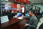 Ministries urged to cut red tape, hasten reform