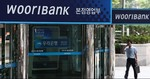 Woori Bank to open five branches in VN