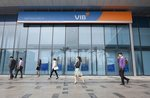 Moody's takes rating actions on VIB