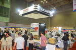 Printing and packaging exhibition to be held in HCM City