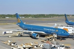 Vietnam Airlines opens new domestic route
