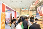 Capital city hosts Vietfood & Beverage - Propack 2019