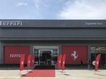 Ferrari opens first showroom and service centre in HCM City
