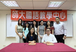 Beowulf Network partners with top Taiwanese university