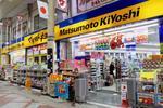 Matsumoto Kiyoshi establishes joint venture in VN