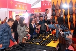 Quang Ninh hosts VN-China trade and tourism fair