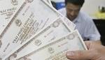 State Treasury raises VND1.8 trillion via G-bond auction