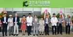 Kim's Eye & Dasom Polyclinic opens in HCM City