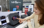 LG Electronics to move smartphone production to Viet Nam