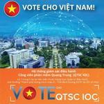 QTSC among finalists at IDC Smart City Asia Pacific Awards
