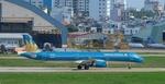 Vietnam Airlines opens Ha Noi-Dong Hoi route