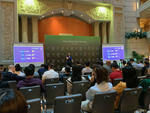 Start-ups shows potential on Investment Day