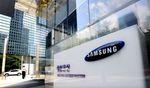 Samsung C&T alerts investors of Vietnamese company using its brand