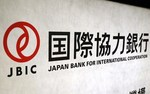Japanese bank interested in EVN, PVN projects
