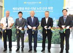 Vietnam Airlines launches Da Nang - Busan flight