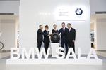 THACO opens BMW showroom complex in HCM City, launches new car models