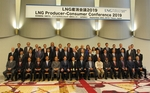 Viet Nam to promote use of LNG in power industry