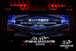 Alibaba Group kicks off 11.11 Global Shopping Festival