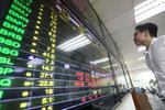Market slows on blue chip divergence