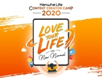 Hanwha Life Content Creator Camp launched