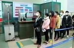 Rising virus death tollweighs on market