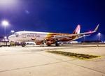 Thai Vietjet resumes domestic flights