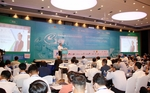 Viet Nam strives towards building digital government