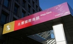 Taiwanese banks look to benefit from investment shift to Viet Nam