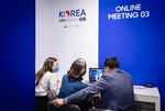 KOTRA to connect VN, South Korea business via online meetings next week