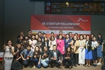 2nd SK Startup Fellowship Programme announced