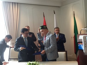 Việt Nam, Tatarstan discuss economic relations