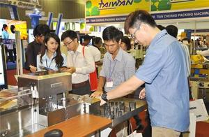 International conference on automation organised in HCM City