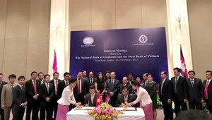 VN, Cambodia state banks foster ties