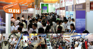 Vietnam manufacturing expo slated for April this year