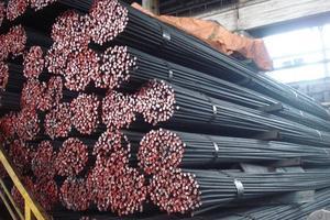 Vietinbank lends VND10 trillion for steel project