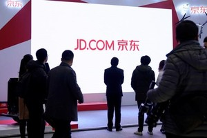 JD.com announces investment in Tiki