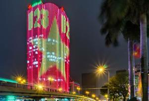 VPBank increases interest rates following VN's football win