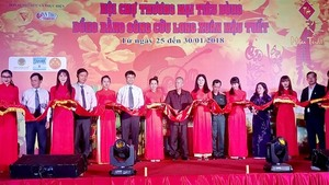 Can Tho hosts Mekong Delta Trade Fair 2018