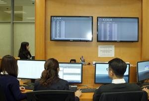 Securities firms seek margin lending funds