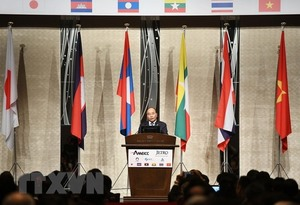 PM Phuc attends Mekong-Japan business forum