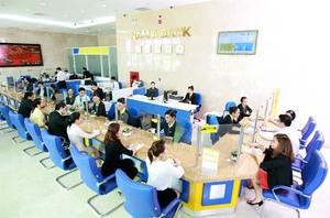 Nam A Bank to list over 335 million shares on UPCoM