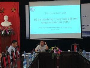 VN needs centre to boost innovation