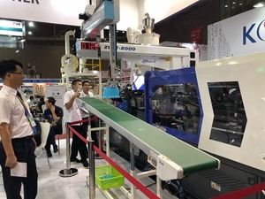 Rubber machinery on show at HCMC expo